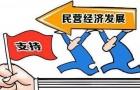 麻城石材业边生产边治理,靠发展实现经济环保双赢!