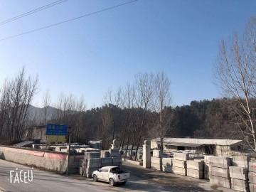 2018年底福鑫石材工厂实拍
