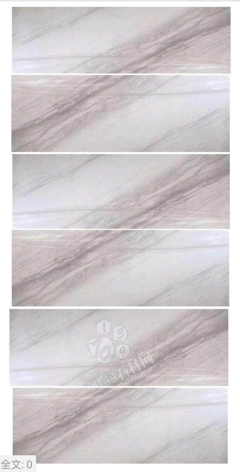 从设计师的角度也来说说石材排版的一点体会