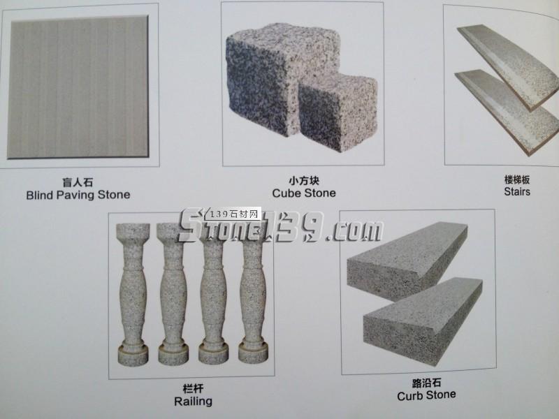 芝麻灰园林环境产品 栏杆 小方块 路沿石 盲人石 楼梯板-- 罗田地皇石材有限公司