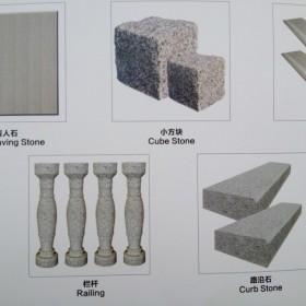 芝麻灰园林环境产品 栏杆 小方块 路沿石 盲人石 楼梯板