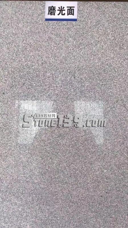 磨光面芝麻灰 湖北罗田灰麻花岗岩-- 罗田地皇石材有限公司