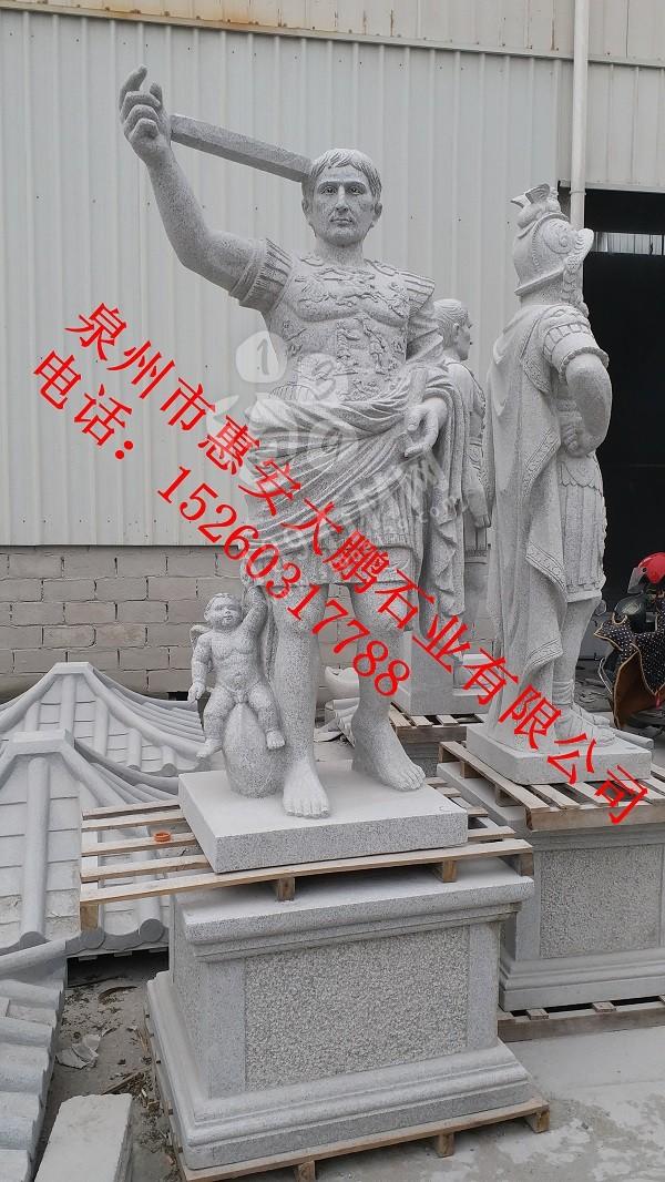 福建大鹏石雕定制罗马将军 历史人物坐像 园林景观