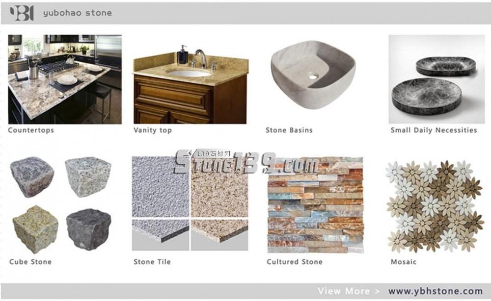 文化石-- 厦门市煜铂浩石业有限公司