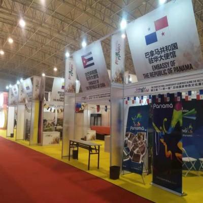 2019北京木雕石雕展览会
