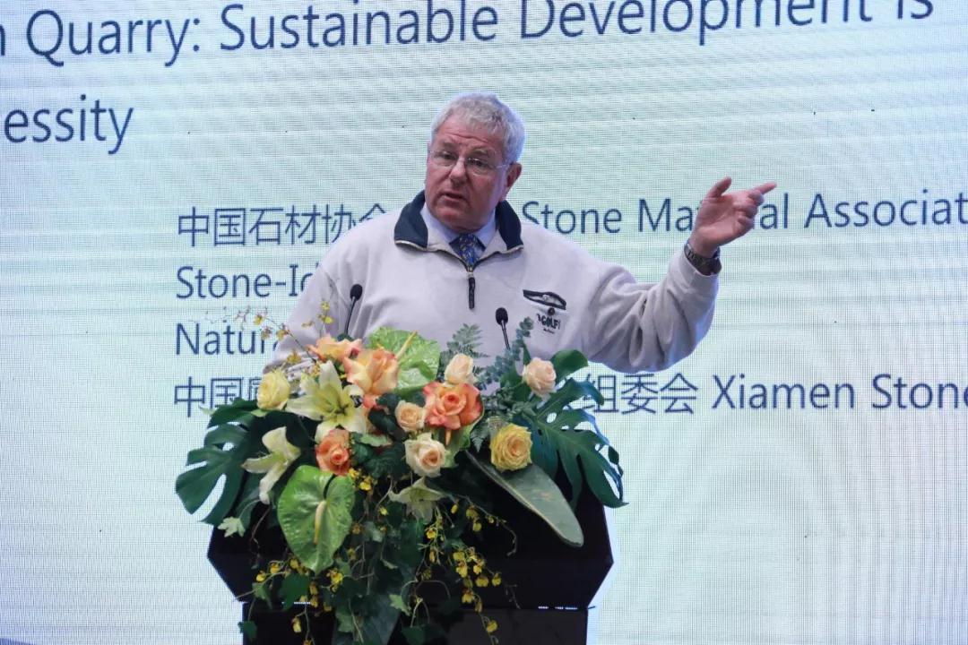 2019厦门石材展《绿色矿山:可持续发展势在必行》研讨会
