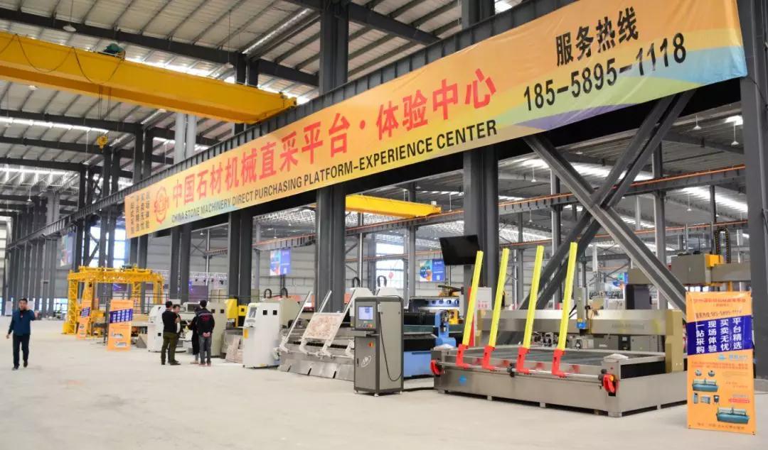 中国石材机械直采平台