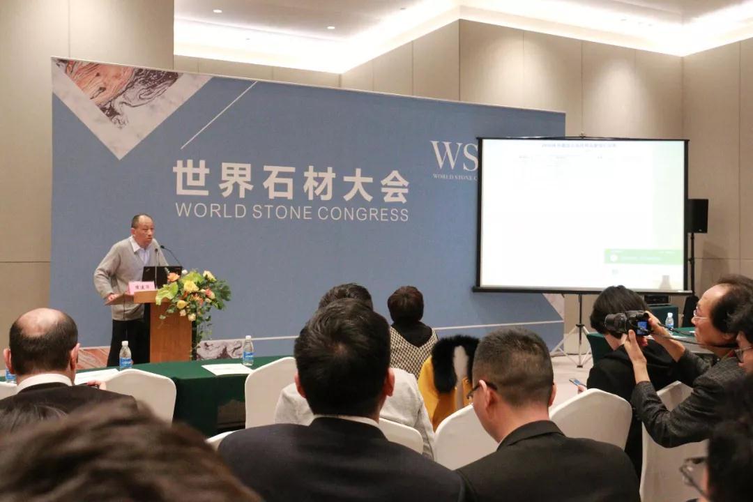 2018年中国石材进出口行情数据