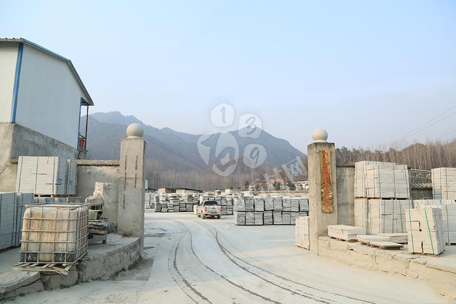 内乡县隆鑫石材厂