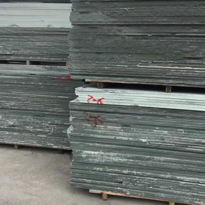 青石毛板供应 四川青砂岩毛板供应