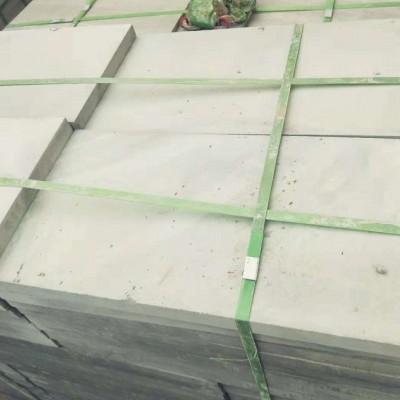 达州青石3cm规格板