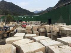 江西新卡麦石材厂家图片