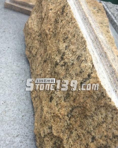 虎皮黄自然面石材
