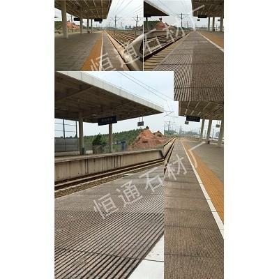 枫叶红站台板 大红帽石高铁站台帽石 花岗岩