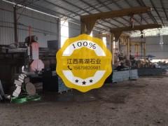 江西高湖石抚州工厂实景图拍