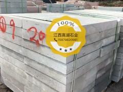 江西高湖石工厂高湖石产品