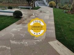 高湖石地铺工程应用案例