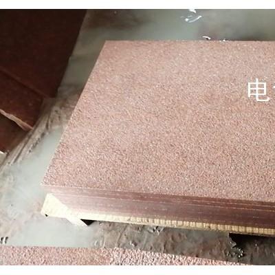 2019映山红烧面荔枝面成品规格板