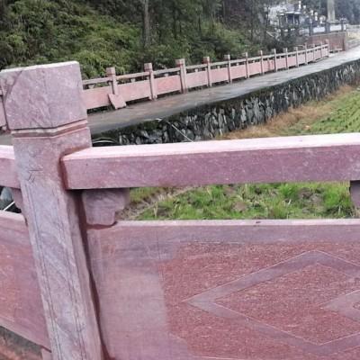 红色石材栏杆 寿宁红石材护栏 异形石材