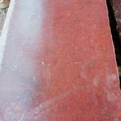 寿宁红60头毛光板