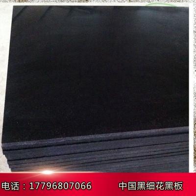 供应黑色染板中国黑黑色细花染板毛光板条板半成品光板芝麻灰染