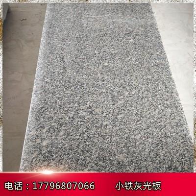 直供灰色石材小铁灰珍珠灰河南芝麻灰毛光板条板半成品光板