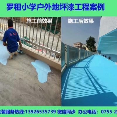承接户外地坪漆工程包工包料 室外停车场地坪漆施工