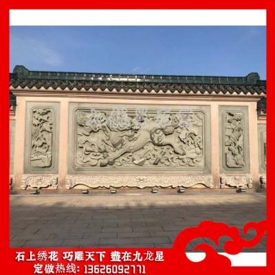 中式石浮雕 青石石材浮雕 石头浮雕制作厂家