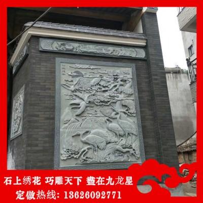 松鹤延年浮雕 麒麟送子浮雕 寺庙石雕浮雕壁画