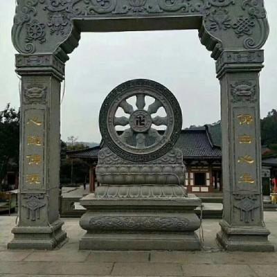 寺庙石雕 佛门牌坊石雕
