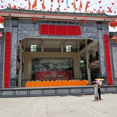 村民活动馆 戏台石雕浮雕 石材墙面雕刻