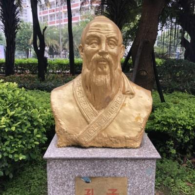 名人头像雕刻 孔子 陶行知