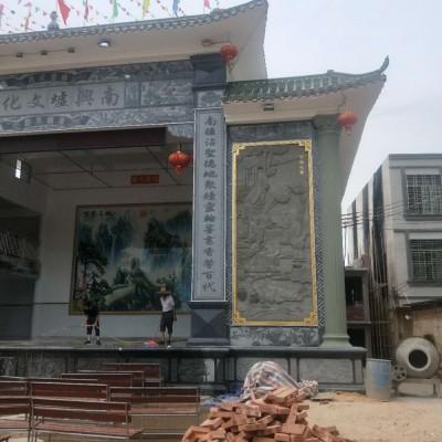 城市居民文化广场 城中村主讲台 戏台石材雕刻