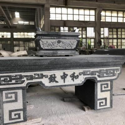 石雕香台烛台石雕 (致中和)