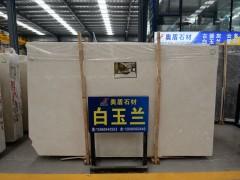 奥盾石业 高石物流大板市场白玉兰大理石大板