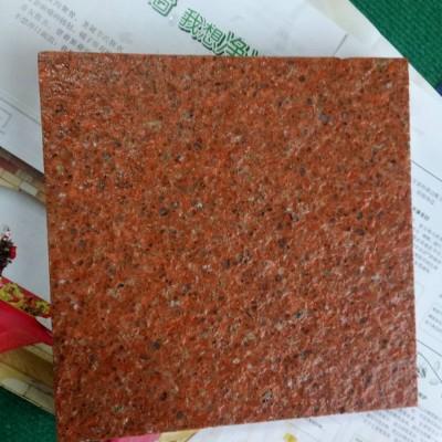 光泽红火烧面样品(水洗湿面效果)