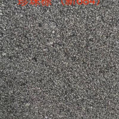 珍珠棕石材(广西新G684)