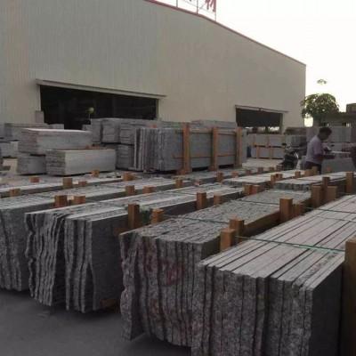 广东海浪花石材3公分毛板现货