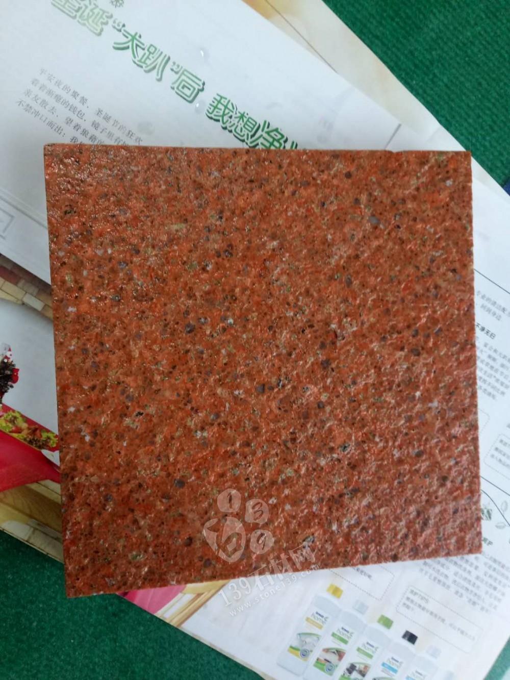 福建光泽红花岗岩厂家广元石业主营光泽红,映山红,代代红,福寿红