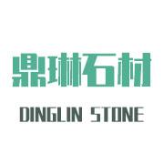 鼎琳石材厂
