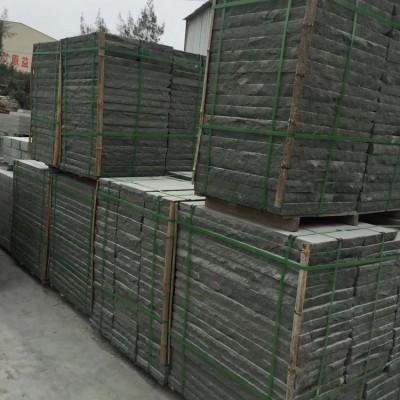 重庆青石 5公分青石板成品