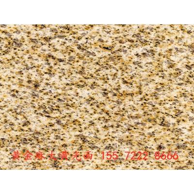 黄金麻优质供应商,质量保证,黄金麻价格优惠