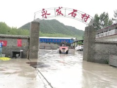 河南梨花白内乡县永发工厂图片
