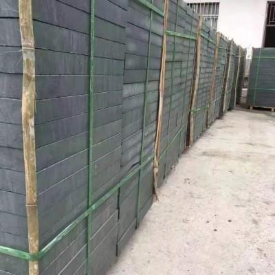 万源青青石批发 3公分 5公分 毛板规格板