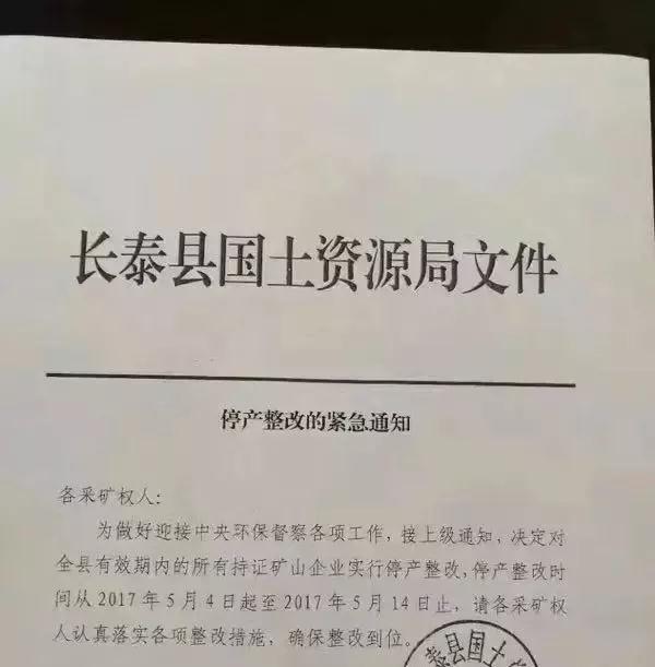 福建吴田山矿区长泰全面关停石材加工企业后发生的变化,曾经辉煌的654不复存在!