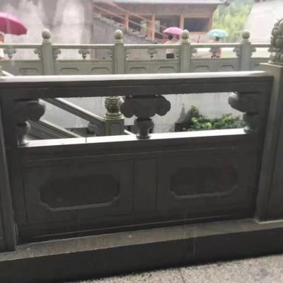 寺庙青石栏杆护栏应用 青石护栏台阶石扶手栏杆