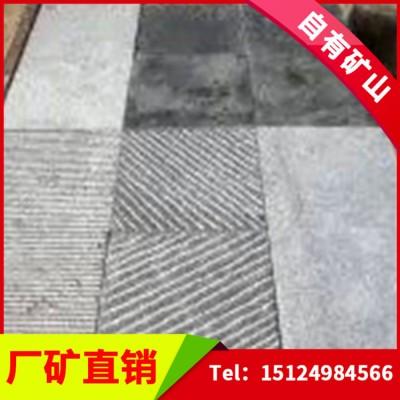 蒙古黑大理石水性石材