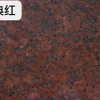 雅典红染板样品 河南内乡红色染板厂家批发