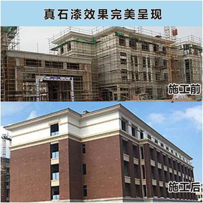 高要别墅外墙真石漆翻新工程