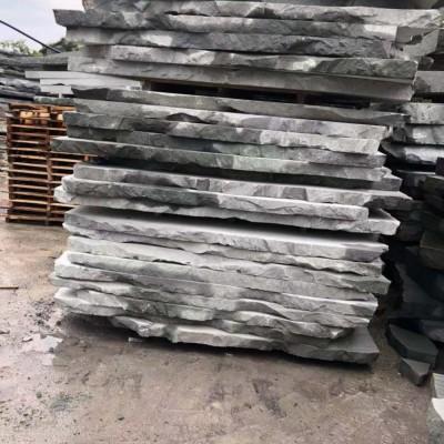 3公分达州青石毛料 加工盲人道地铺石材